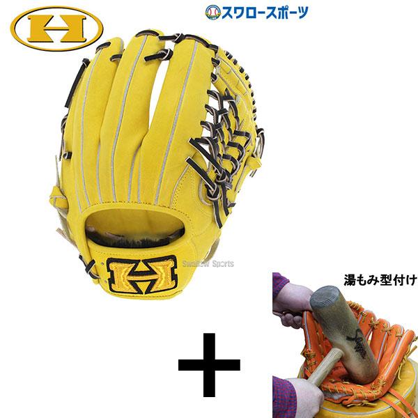 【湯もみ型付け込み/代引、後払い不可 】 ハイゴールド Hi-Gold 軟式 グローブ グラブ 己極 AS 三塁手・オールポジション用 内野手用 大人 OKG-9005 野球部 部活 野球用品 スワロースポーツ