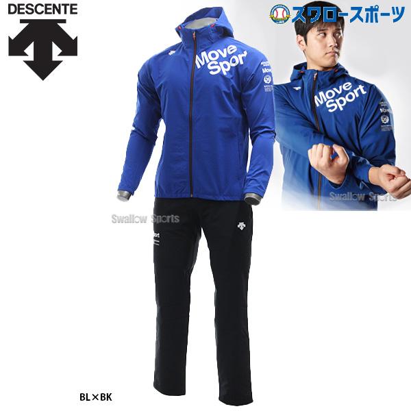 デサント 野球 上下セット movesports トレーニングウェア ウエア 大谷翔平 DMMPJF14-DMMPJG14 野球用品 スワロースポーツ