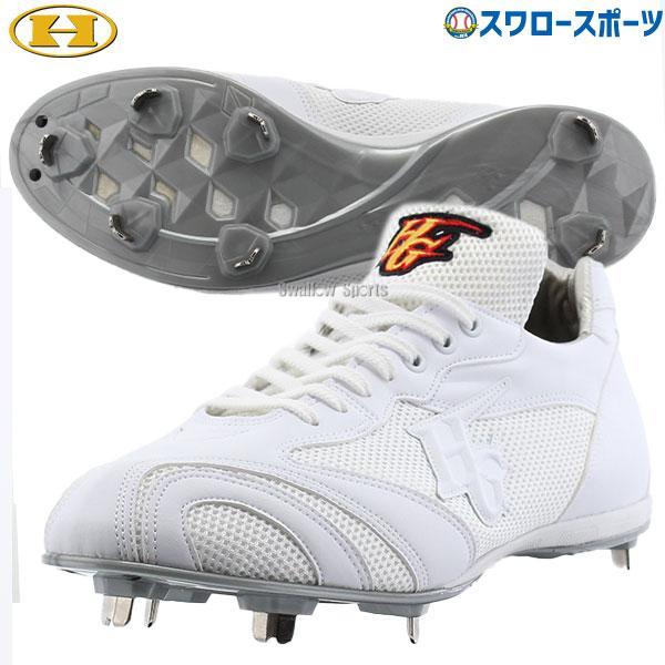 ハイゴールド 樹脂底スパイク 白スパイク 高校野球対応 レギュラーカット 靴紐式 埋込金具 野球スパイク PKS-850MS 新商品 野球用品 スワロースポーツ