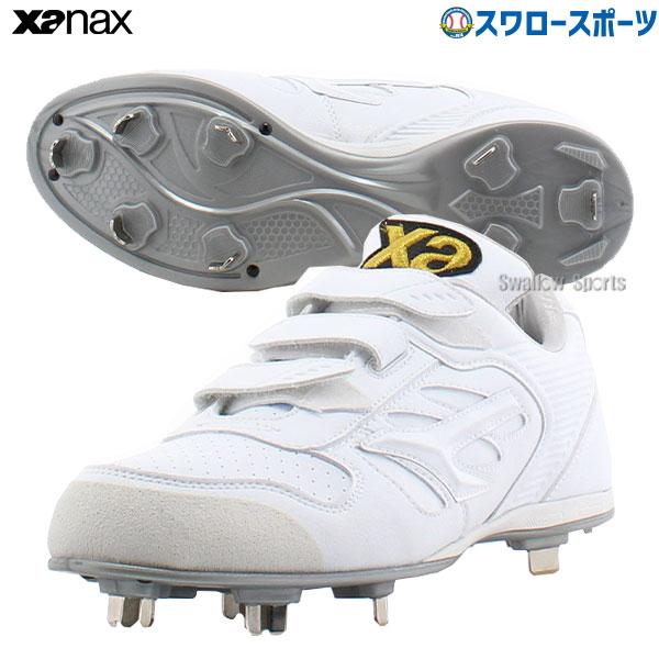 ザナックス Xanax 樹脂底 金具 野球スパイク 白 トラスト 3本ベルト 高校野球対応 BS325CL 野球部 野球用品 スワロースポーツ