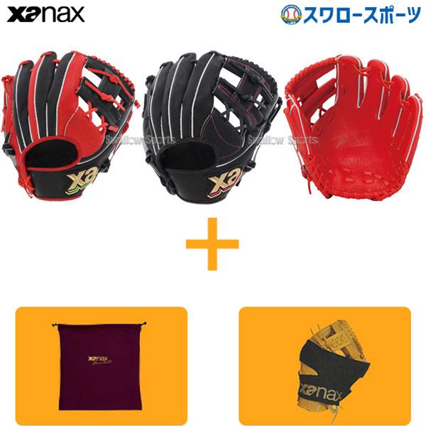【あす楽対応】 送料無料 ザナックス XANAX グローブ グラブ ザナパワー 軟式グラブ 内野手用 グラブ袋&グラブホルダー セット BRG6320 新商品 野球用品 スワロースポーツ