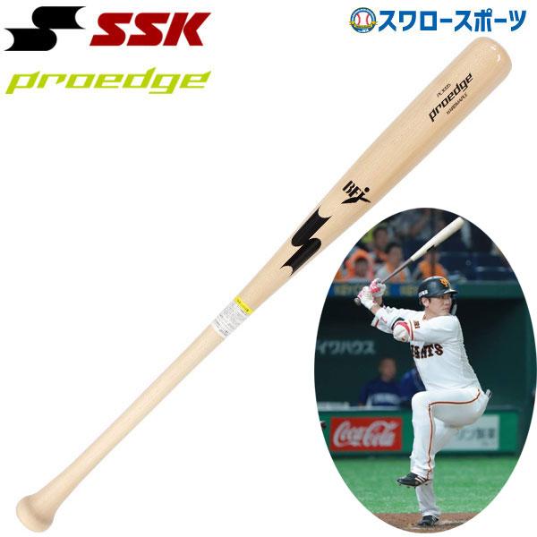 【あす楽対応】 送料無料 エスエスケイ SSK 硬式木製バット PROEDGE プロエッジ メイプル BFJマーク入り G6(坂本型) PE3005 硬式用 木製バット 野球用品 スワロースポーツ