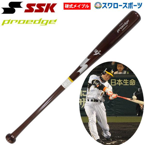【あす楽対応】 エスエスケイ SSK 硬式木製バット PROEDGE プロエッジ メイプル BFJマーク入り T6(プロモデル型) PE3105 硬式用 木製バット 野球用品 スワロースポーツ