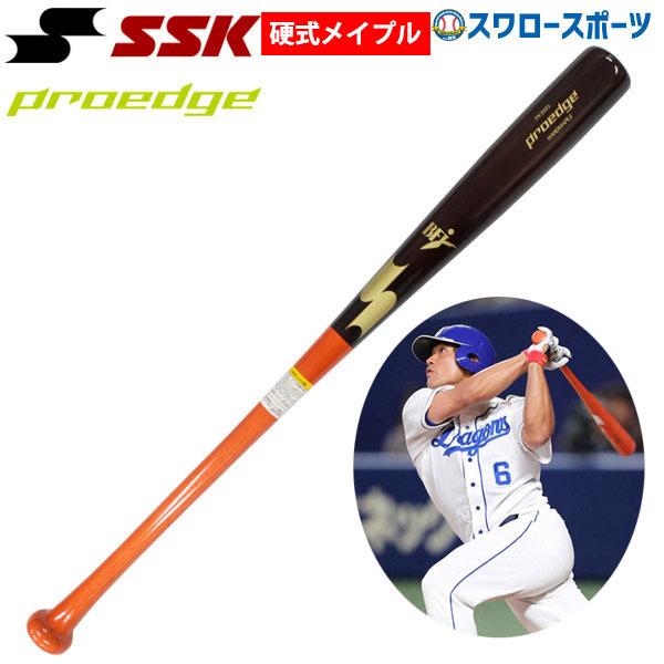 【あす楽対応】 エスエスケイ SSK 硬式木製バット PROEDGE プロエッジ メイプル BFJマーク入り D6(平田型) PE3105 硬式用 木製バット 野球用品 スワロースポーツ