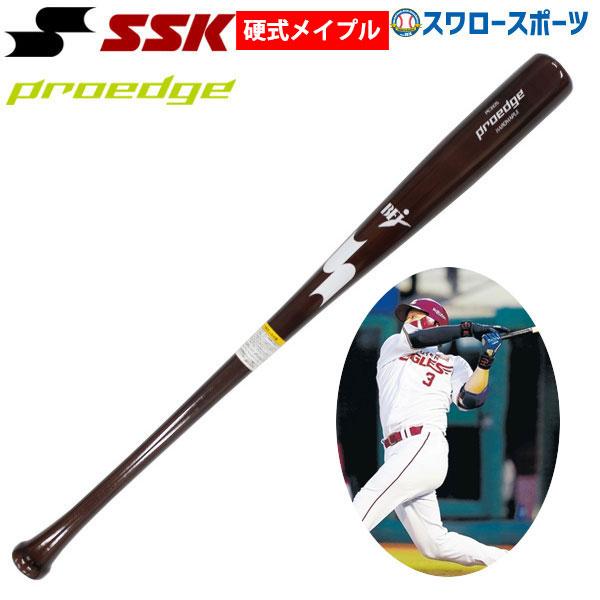 【あす楽対応】 エスエスケイ SSK 硬式木製バット PROEDGE プロエッジ メイプル BFJマーク入り LE3(プロモデル型) PE3105 硬式用 木製バット 野球用品 スワロースポーツ
