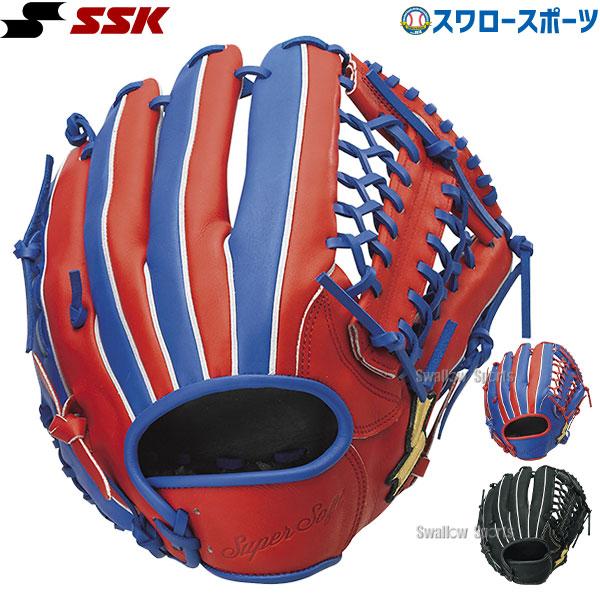 SSK エスエスケイ 限定 軟式グローブ グラブ スーパーソフト Super Soft オールラウンド用 SSG207F 軟式用 新商品 野球用品 スワロースポーツ