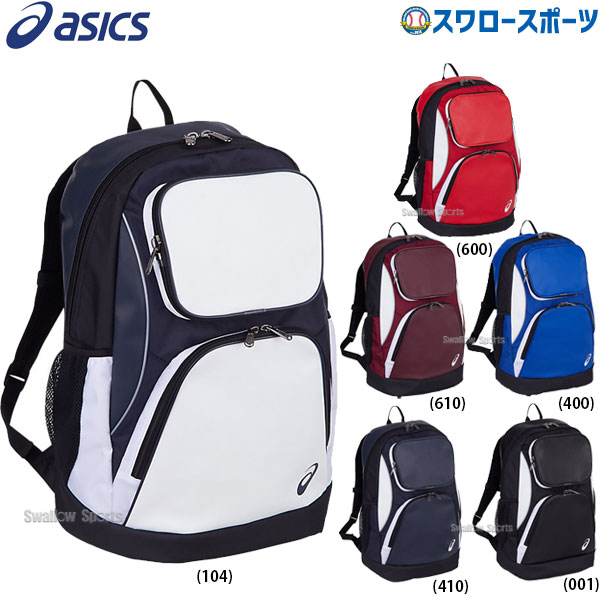 野球 リュック バックパック 大容量約40L収納タイプBEA471の後継モデル アシックス ベースボール ASICS バッグ バックパック 3123A536 バッグパック バッグ 野球リュック バック 野球部 通学 高校生 野球リュックサック デイパック 野球用品 スワロースポーツ