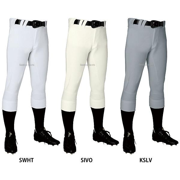野球 ユニフォームパンツ ズボン デサント レギュラーフィット ユニフィットパンツ アンリミテッド DBMLJD01 ウェア 高校野球 ウエア 野球部 野球用品 スワロースポーツ