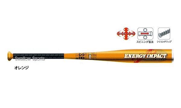 【通販激安】 プロマーク 野球用品 軟式一般用 金属バット EIBC-845OR バット 軟式用 軟式用 金属バット Promark 野球部 野球部 野球用品 スワロースポーツ, 瀬戸町:adfb7dd2 --- canoncity.azurewebsites.net
