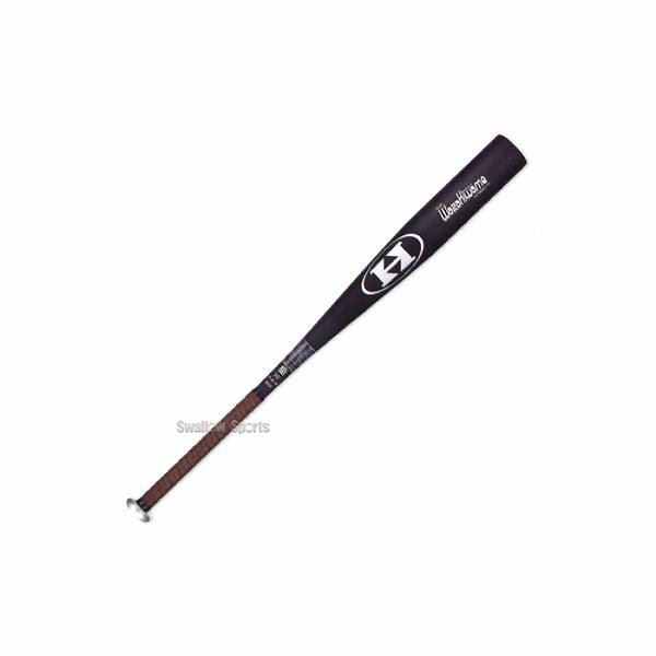 ハイゴールド 硬式金属バット WAZAKIWAMEシリーズ HBT-7084B 硬式用 硬式バット 金属バット 高校野球 合宿 秋季大会 野球用品 スワロースポーツ