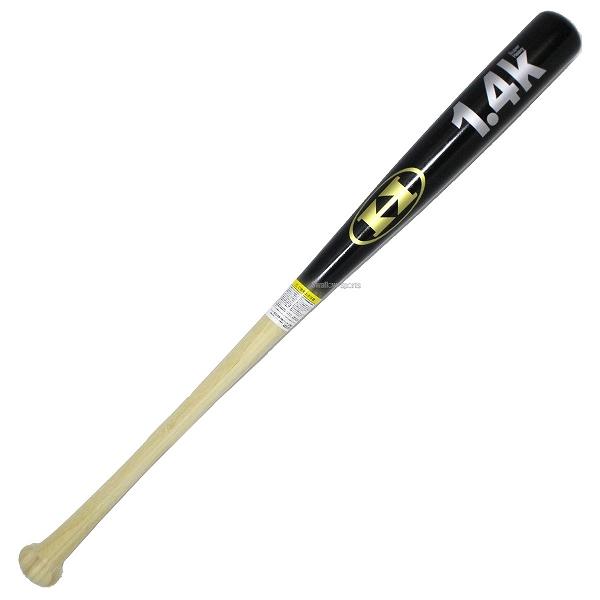 【あす楽対応】 ハイゴールド 一般硬式用 竹重量バット TRB-14 硬式用 野球用品 スワロースポーツ