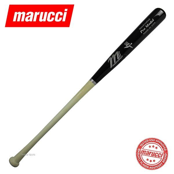 【あす楽対応】 送料無料 マルーチ marucci マルッチ 硬式木製バット BFJ MVEJB19 木製バット BFJ 硬式用 甲子園 合宿 野球部 野球用品 スワロースポーツ