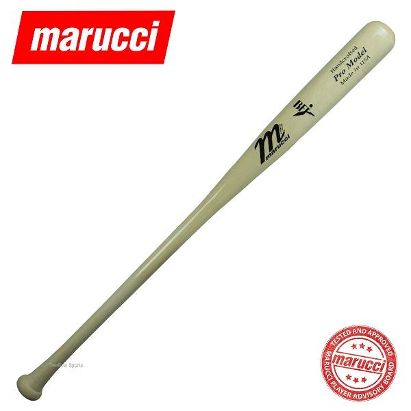 【あす楽対応】 送料無料 マルーチ marucci マルッチ 硬式木製バット BFJ MVEJBP28 メジャーリーグ バット メーカー 木製バット BFJ 硬式用 野球部 高校野球 硬式野球 野球用品 スワロースポーツ