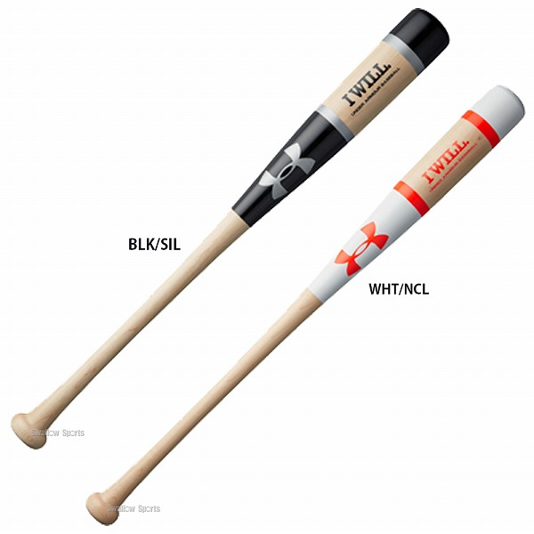 【あす楽対応】 アンダーアーマー UA 硬式 木製 トレーニング バット 85cm 実打可 1313873 硬式バット 木製バット 高校野球 甲子園 合宿 新チーム 野球用品 スワロースポーツ