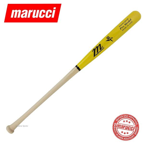 【あす楽対応】 送料無料 マルーチ marucci マルッチ 硬式木製バット BFJ MVEVW10 メジャーリーグ バット メーカー 硬式バット BFJ 木製バット BFJ 高校野球 合宿 秋季大会 野球用品 スワロースポーツ