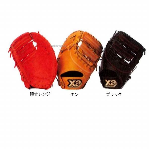 【あす楽対応】 ザナックス 軟式 ジュニア用 ミット ザナパワー ファーストミット 少年用 BJF-3117 野球部 秋季大会 野球用品 スワロースポーツ