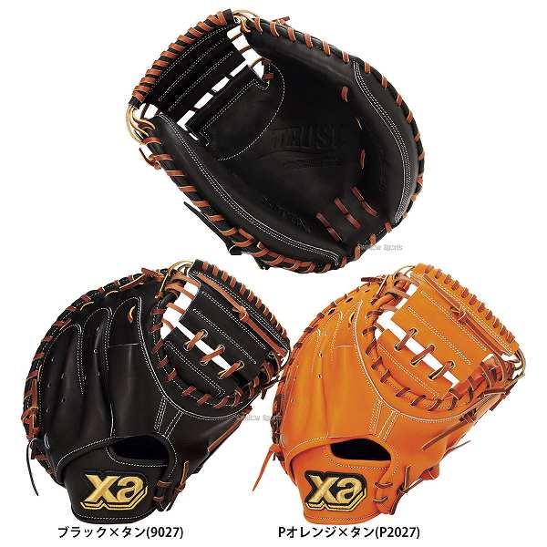 【あす楽対応】 ザナックス トラスト 軟式 キャッチャーミット BRC-20718 捕手用 入学祝い 合格祝い 春季大会 新入生 卒業祝いのプレゼントにも 野球部 野球用品 スワロースポーツ