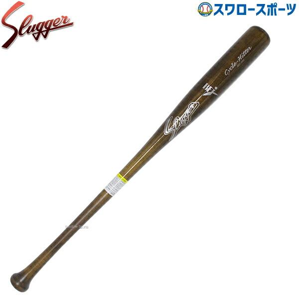久保田スラッガー 硬式木製バット メープル 上本型 BFJマーク入り BAT-202UH 硬式用 木製バット 野球部 高校野球 硬式野球 部活 野球用品 スワロースポーツ
