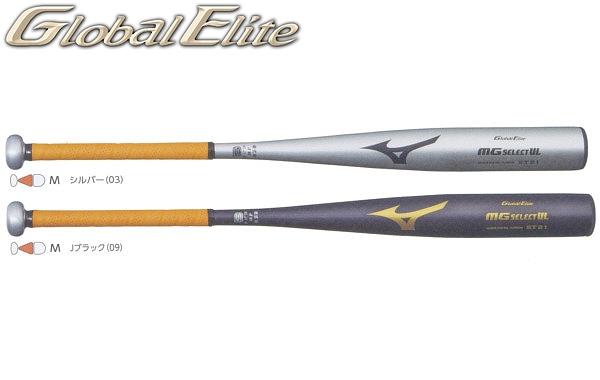 ミズノ 硬式バット金属 高校野球対応 硬式バット グローバルエリート 硬式金属バット 900g MGセレクトUL 1CJMH106 硬式用 金属バット Mizuno 野球部 高校野球 硬式野球 野球用品 スワロースポーツ
