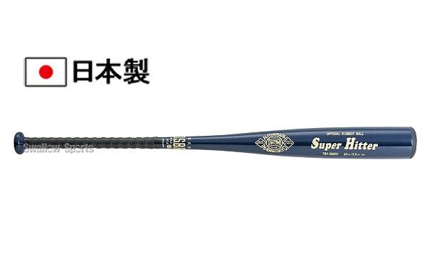 玉澤 タマザワ 軟式アルミバット スーパーヒッター TBA-6883N バット 中学 軟式用 金属バット 野球部 軟式野球 野球用品 スワロースポーツ
