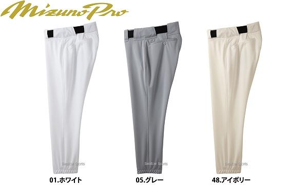 ミズノプロ ウェア 試合用 ユニフォーム ニット 野球 ユニフォームパンツ ズボン レギュラータイプ 12JD6F01 ウエア ウェア 高校野球 Mizuno 野球部 野球用品 スワロースポーツ