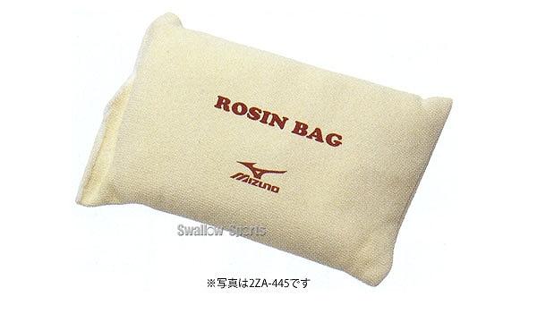 ミズノ ロージン【10個セット】 2ZA445 Mizuno 野球部 父の日のプレゼントにも 野球用品 スワロースポーツ