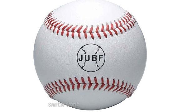 ミズノ 硬式ボール ビクトリー 大学試合球(JUBF) 1ダース12個 1BJBH11000 ボール 硬式 Mizuno 合宿 野球部 高校野球 秋季大会 野球用品 スワロースポーツ