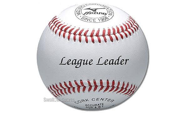 ミズノ 硬式ボール リーグリーダー 高校練習球 1BJBH11400 1ダース12個 野球部 高校野球 硬式野球 部活 野球用品 スワロースポーツ