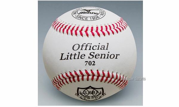 ミズノ 少年用硬式 試合球 リトルシニア702 1BJBL70210 1ダース12個 ボール 硬式 Mizuno 少年・ジュニア用 野球部 少年野球 入学祝い 合格祝い 春季大会 新入生 卒業祝いのプレゼントにも 野球用品 スワロースポーツ