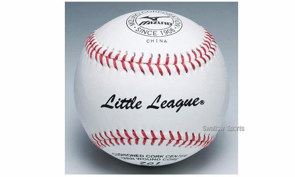 ミズノ 少年用硬式 試合球 リトルリーグ701 1BJBL70100 1ダース12個 ボール 硬式 Mizuno 少年・ジュニア用 野球部 少年野球 入学祝い 合格祝い 春季大会 新入生 卒業祝いのプレゼントにも 野球用品 スワロースポーツ