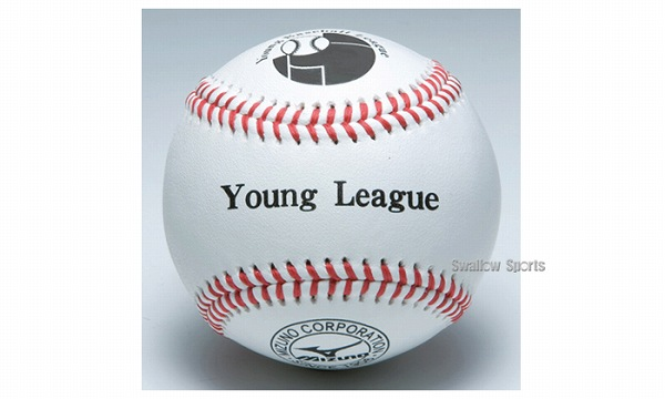 ミズノ 少年用硬式 試合球 ヤングリーグ 1BJBL71200 1ダース12個 ボール 硬式 Mizuno 少年・ジュニア用 野球部 少年野球 入学祝い 合格祝い 春季大会 新入生 卒業祝いのプレゼントにも 野球用品 スワロースポーツ