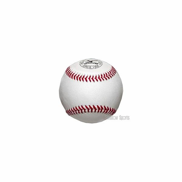 ミズノ 硬式ボール 高校練習球 1BJBH43500※1ダース販売 ボール 硬式 Mizuno 野球部 高校野球 硬式野球 部活 野球用品 スワロースポーツ