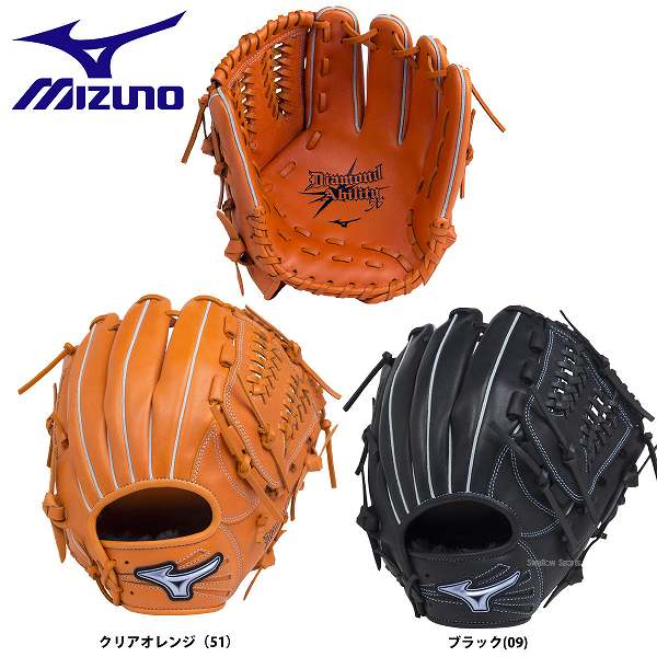 ミズノ mizuno 野球 軟式 グローブ 一般 野球グローブ軟式大人 グラブ ダイアモンドアビリティクロス 坂本型 5mm大 内野手用 1AJGR18633 軟式用 野球部 野球用品 スワロースポーツ