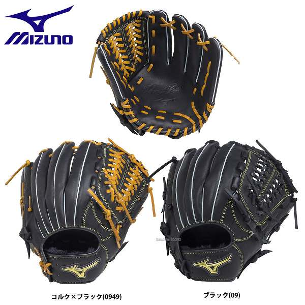 ミズノ mizuno 限定 野球 軟式 グローブ 一般 野球グローブ軟式大人 グラブ ベリフニ オールラウンド用 1AJGR18810 軟式用 野球部 野球用品 スワロースポーツ