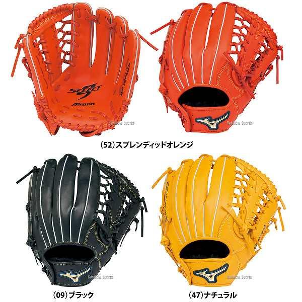 ミズノ ソフトボール用 セレクトナイン オールラウンド用 1AJGS16640 グローブ グローブ グラブ 秋季大会 野球用品 スワロースポーツ