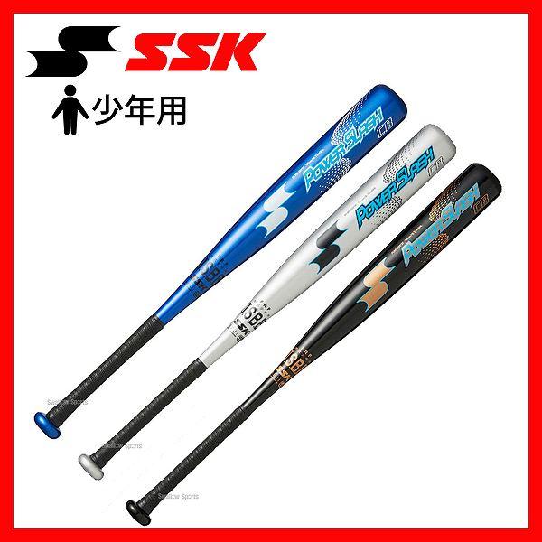 【あす楽対応】 SSK エスエスケイ 少年 軟式 ジュニア FRP製 バット パワースラッシュ PLNCJ0117F 軟式用 野球部 野球用品 スワロースポーツ