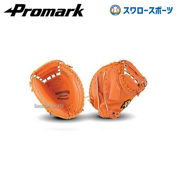 プロマーク 軟式一般用 キャッチャーミット PCM-4363 グローブ 野球 軟式 キャッチャーミット Promark 野球部 軟式野球 大人 野球用品 スワロースポーツ