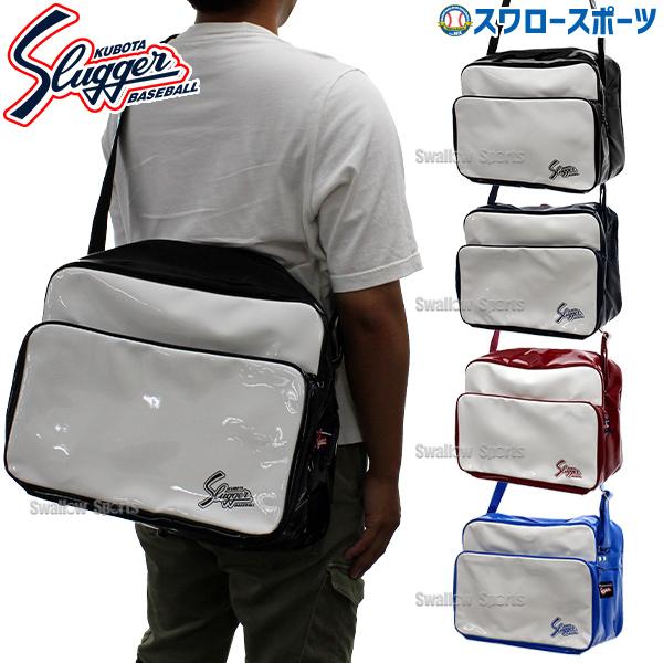 久保田スラッガー ショルダーバッグ T-440 ショルダーバック ショルダーバッグ 肩掛け 遠征バッグ バッグ バック 野球部 野球用品 スワロースポーツ