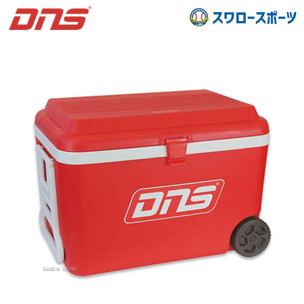 DNS クーラーボックス DNS063 設備・備品 野球部 入学祝い 合格祝い 春季大会 新入生 卒業祝いのプレゼントにも 野球用品 スワロースポーツ