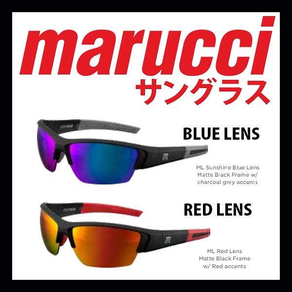 送料無料 マルーチ marucci マルッチ サングラス MV108 PERFORMANCE MSNV108-MB アイウェア スポカジ ファッション 野球用品 スワロースポーツ