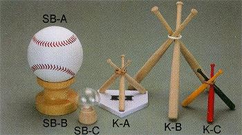 ハイゴールド サインボール(大) SB-A 設備・備品 HI-GOLD 野球部 秋季大会 野球用品 スワロースポーツ
