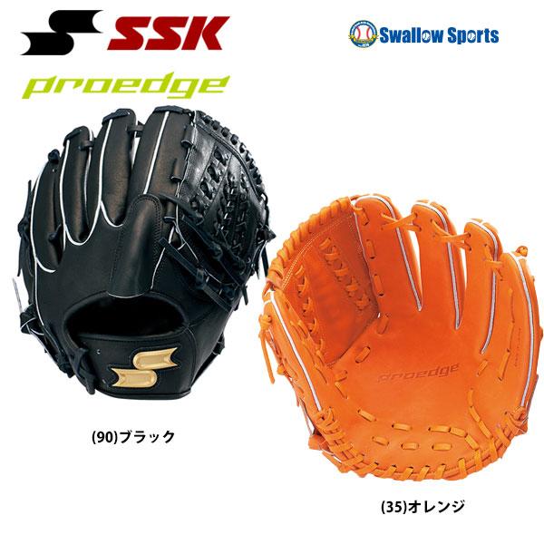 【あす楽対応】 SSK エスエスケイ 硬式 グラブ プロエッジ PROEDGE 投手用 グローブ PEK31418 硬式用 硬式グローブ 合宿 野球部 高校野球 秋季大会 野球用品 スワロースポーツ