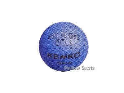 ミズノ メディシンボール 28MN10104 設備・備品 Mizuno 野球部 野球用品 スワロースポーツ