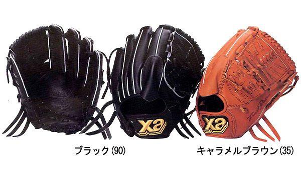 【あす楽対応】 送料無料 ザナックス 硬式グローブ グラブ トラストエックス 投手用 BHG-12715 グローブ 硬式 ピッチャー用 Xanax 野球用品 スワロースポーツ