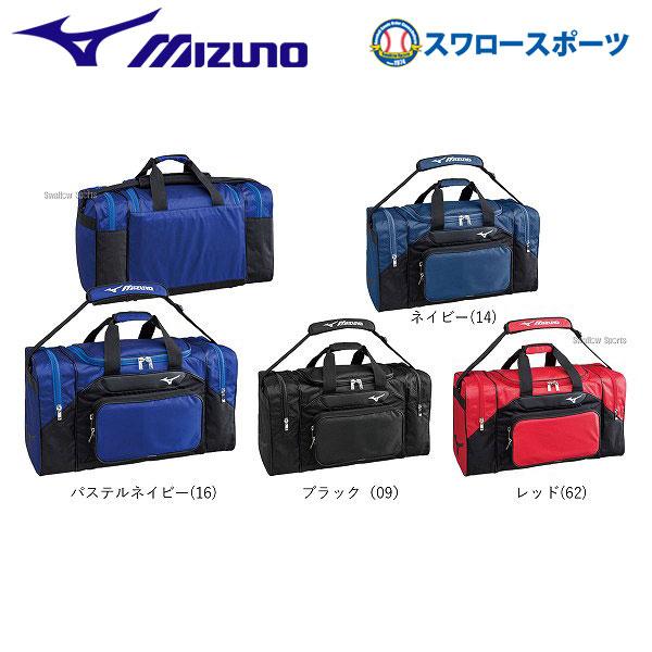デザイン一新 大容量のチームバッグL ミズノ 激安通販ショッピング 人気ブランド MIZUNO バッグ バック チームバッグL スワロースポーツ 遠征バッグ 野球用品 1FJD6027 Mizuno 野球部