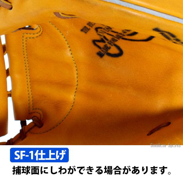 14f864434a77a 送料無料 【あす楽対応】 ハタケヤマ スワロースポーツ 野球用品 秋季 ...