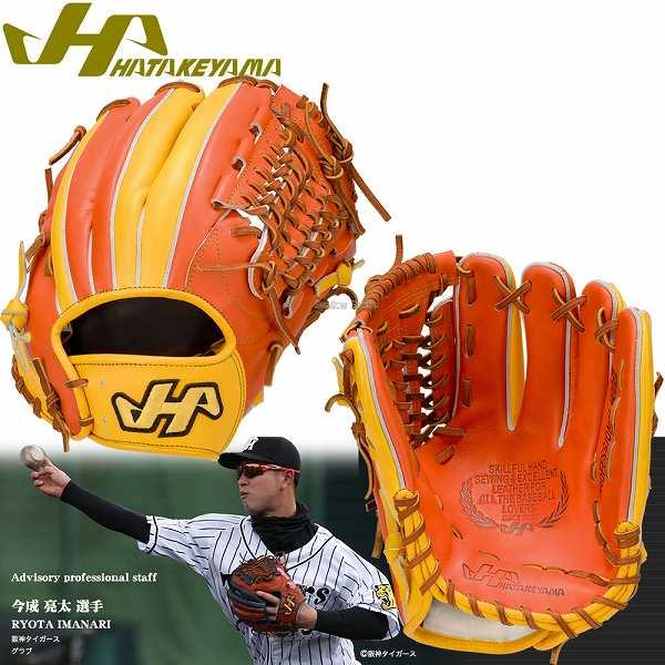 【あす楽対応】 送料無料 ハタケヤマ hatakeyama 軟式グローブ 一般 グラブ 内野手用 今成モデル TH-T49 グローブ 一般 野球グローブ軟式大人 野球 軟式 内野手用 野球部 秋季大会 野球用品 スワロースポーツ