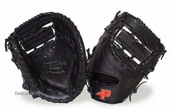 プロマーク 硬式 ファーストミット 一塁手用 PFM-9791 グローブ 硬式 ファーストミット Promark 野球部 高校野球 入学祝い 合格祝い 春季大会 新入生 卒業祝いのプレゼントにも 野球用品 スワロースポーツ