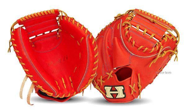 ハイゴールド 硬式 キャッチャーミット PAG DELUXE PAG-201M キャッチャーミット 硬式 合宿 野球部 高校野球 秋季大会 野球用品 スワロースポーツ