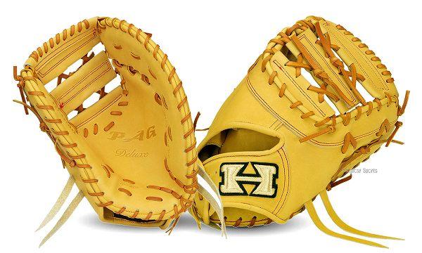ハイゴールド 硬式 ファーストミット PAG DELUXE PAG-303F ファーストミット 硬式 右投げ 左投げ 合宿 野球部 高校野球 秋季大会 野球用品 スワロースポーツ